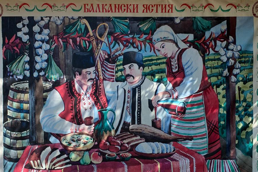 Мясо не с душком, а с ДУШОЙ – «Балканские ястия». Кулинарные мастер классы для взрослых