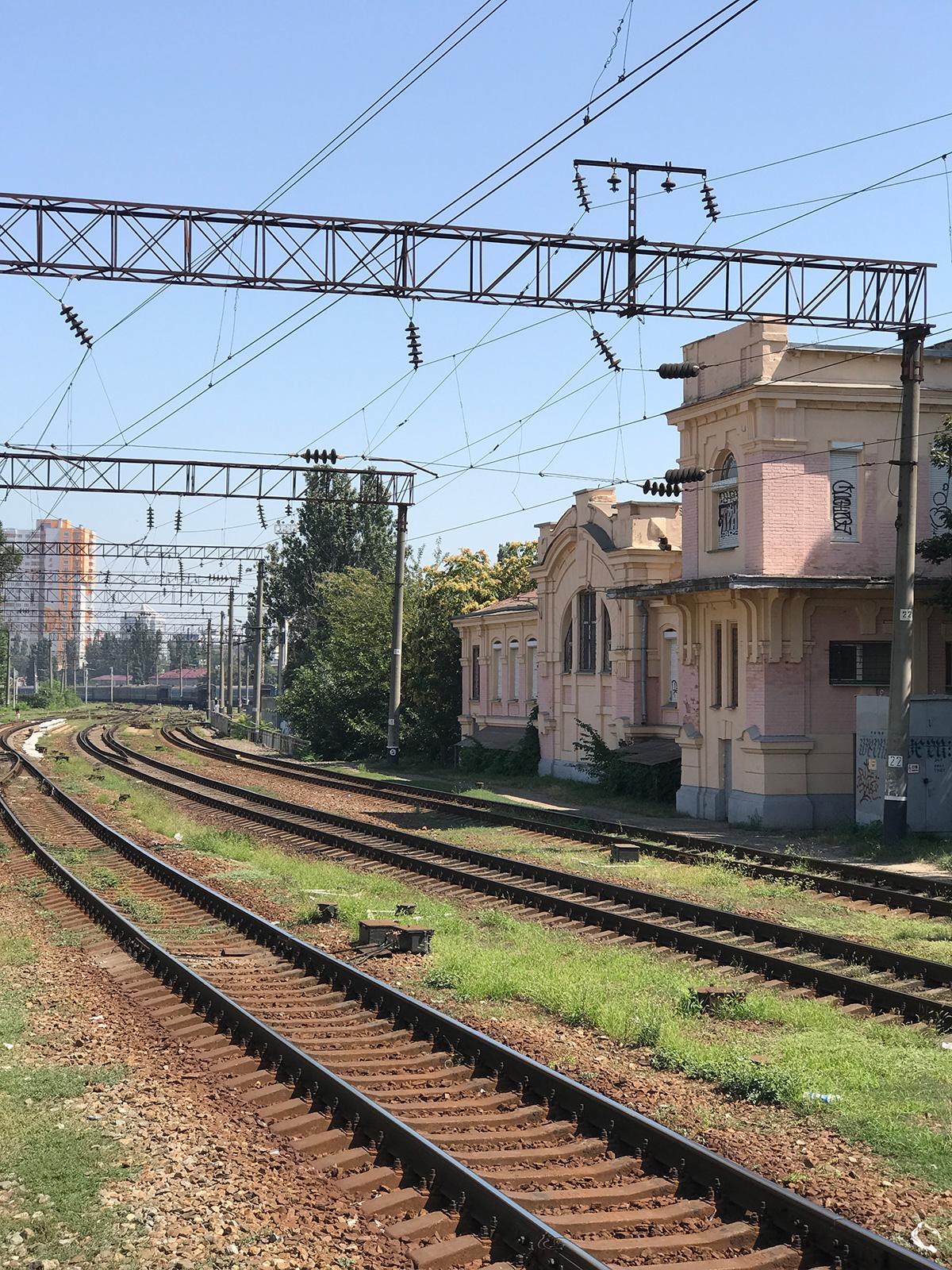 Железная станция
