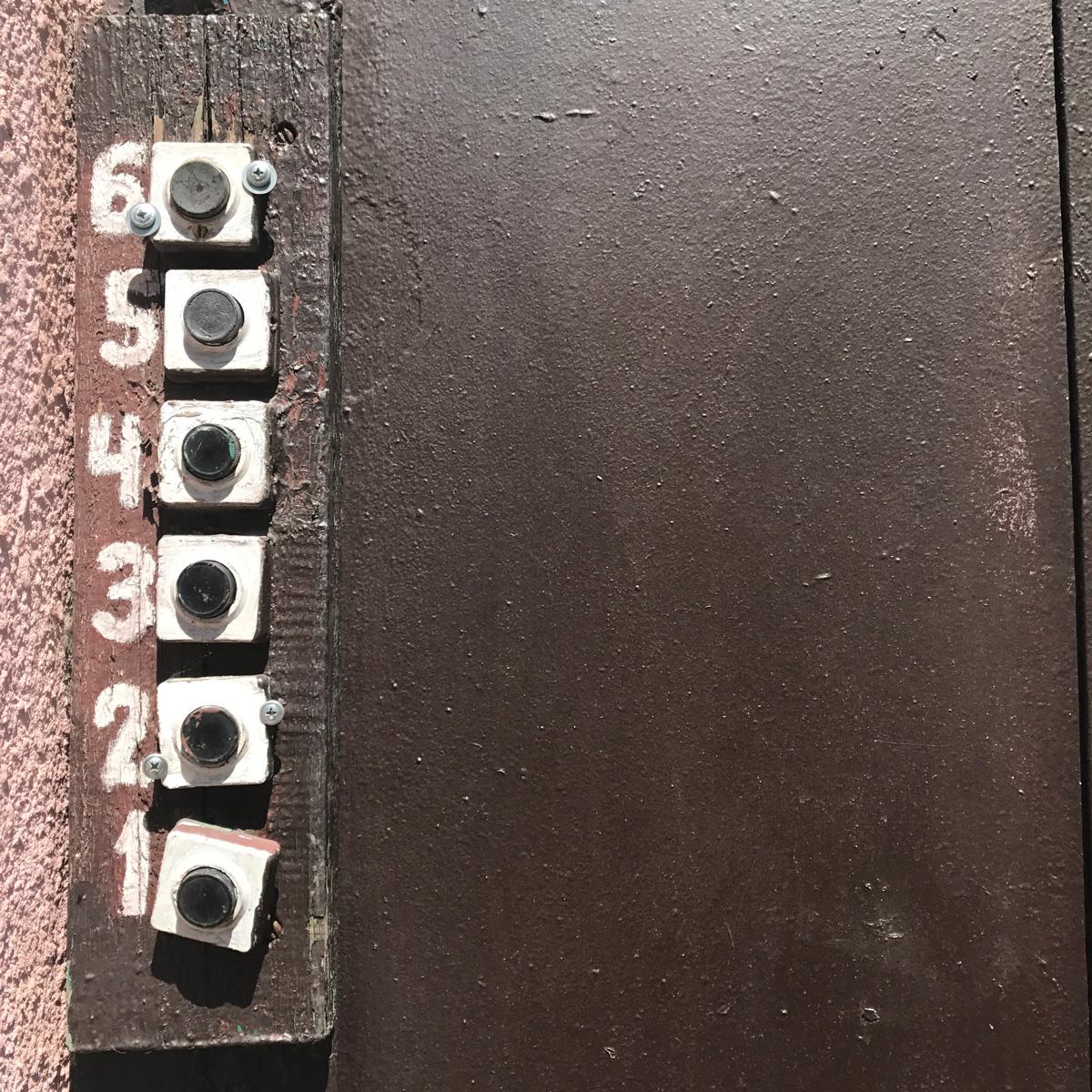Дверные звонки